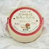花畑牧場 生キャラメル 北海道いちご【冷】