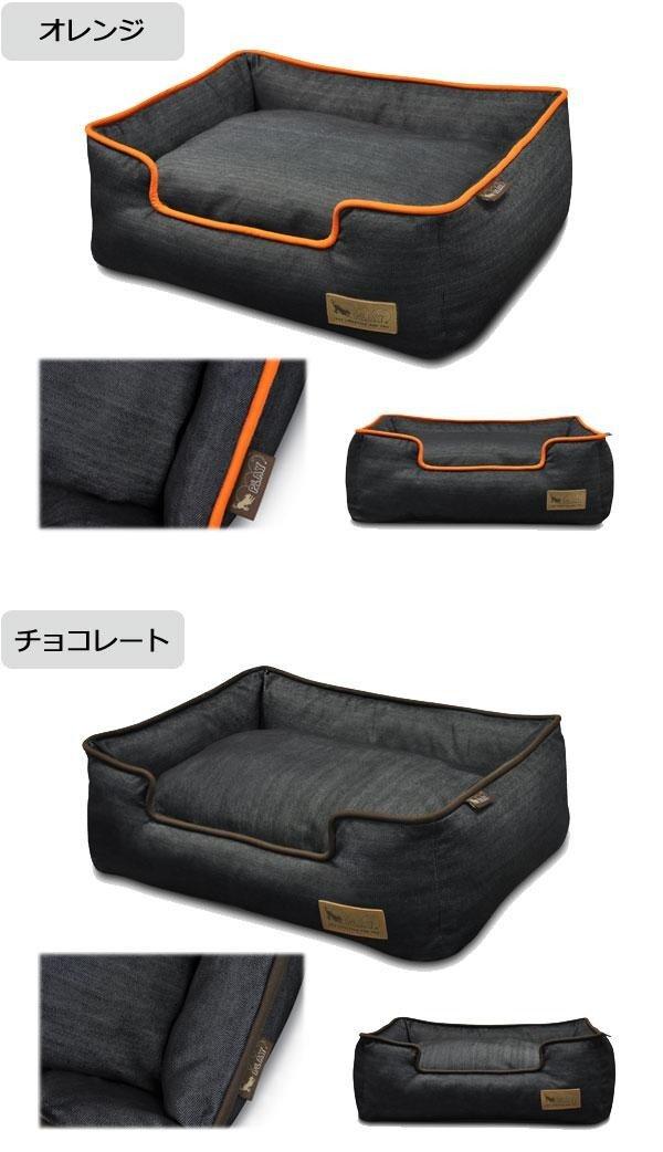 ルークラン ラグジュアリーベッド「P.L.A.Y」 ペット用ベッド ラウンジベッド(BOX型) Sサイズ アーバンデニム チョコレート B019O3NEJC