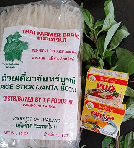Complete Pho Rice Noodles with Pho Spice Cubes Kit Set