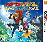 RPG Tsukuru Fes Nintendo 3DS JAPANESE VERSION