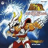 Saint Seiya (1986 Anime Series): Hit Collection