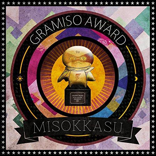 Misokkasu - Golden Miso Award Ep [Japan CD] NBDL-27