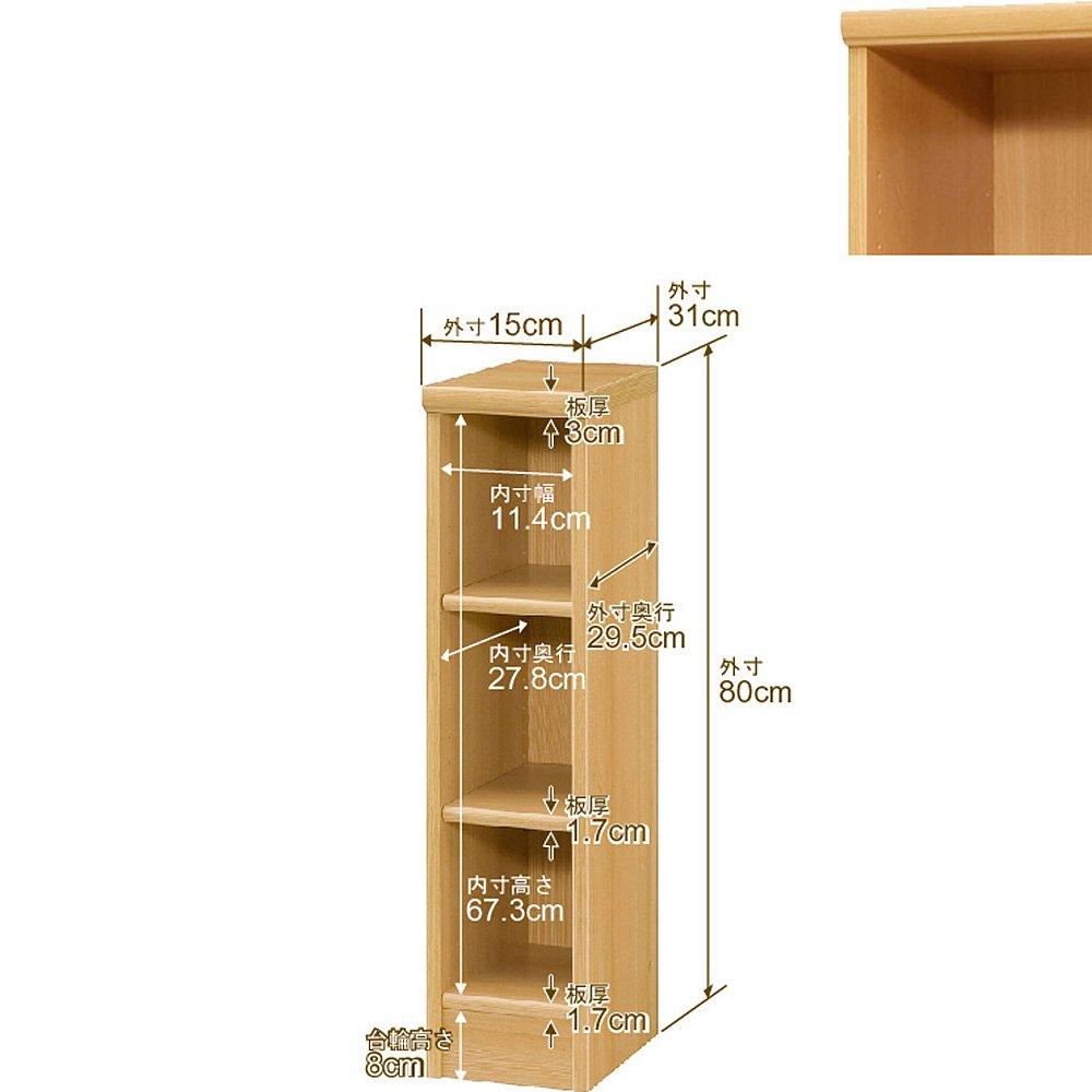 オーダーマルチラック レギュラー (オーダー収納棚棚板厚17mm標準タイプ) 奥行31cm×高さ80cm×幅15cm ミディアムブラウン B007797RNA ミディアムブラウン ミディアムブラウン