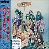 Kamui Ipirima by Soul Flower Union (1993-11-01)