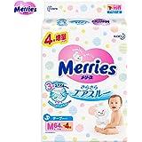 (跨境自营)(包税) Merries 花王 增量系列 纸尿裤 中号M64+4片 (6-11kg)