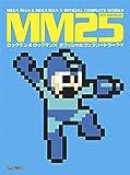 MM25: Mega Man and Mega Man X Official Complete Works