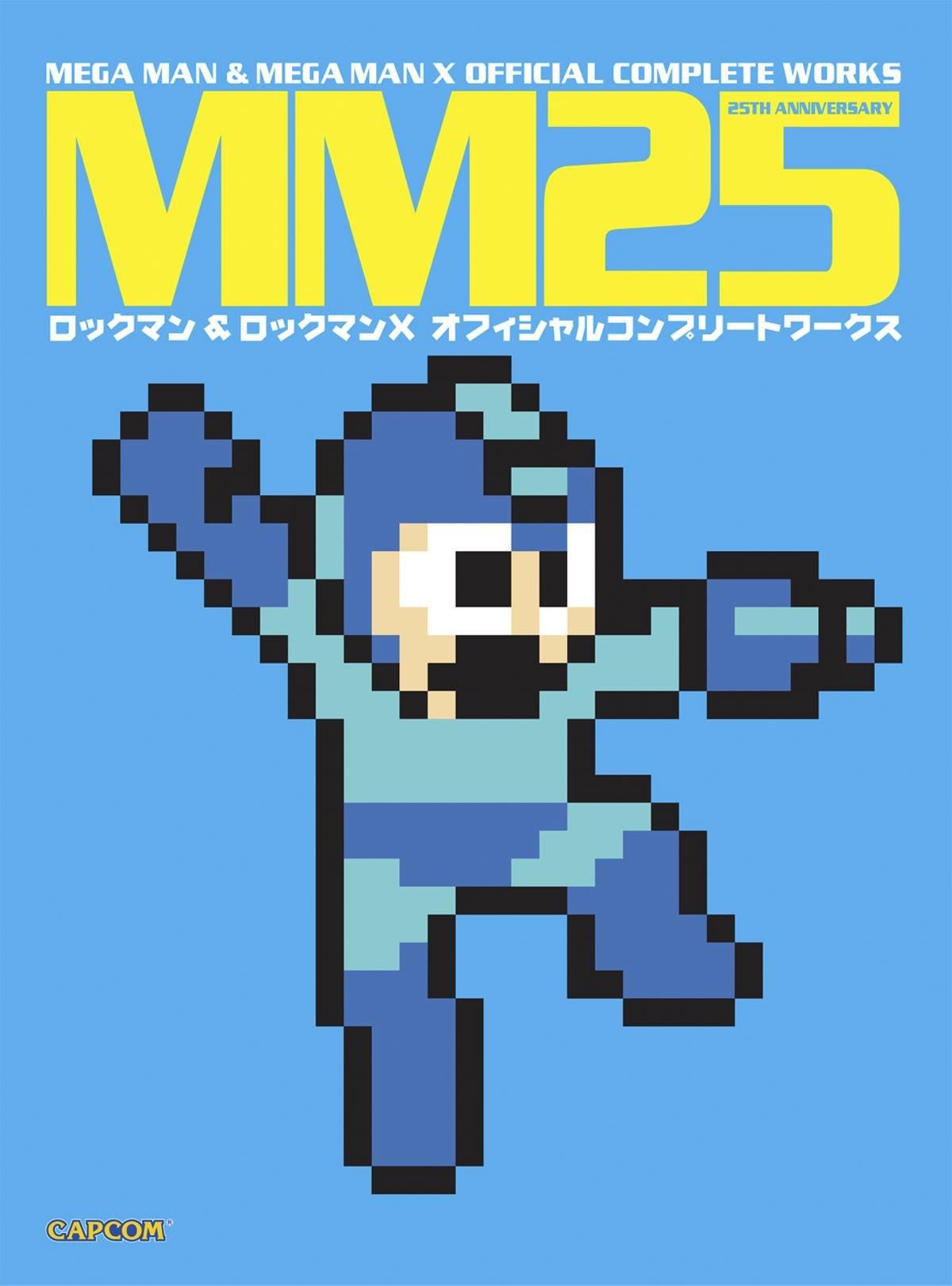 mm25 mega man mega man x official complete works capcom keiji