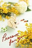 ナノブロック ポストカード (ウサギ) 多目的 NP038