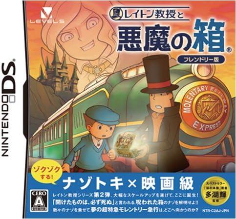 レイトン教授と悪魔の箱 フレンドリー版(DS)