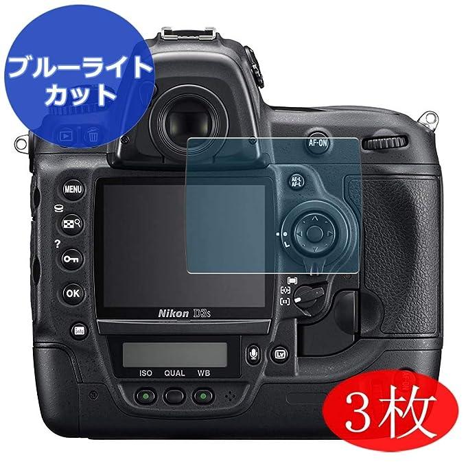 Synvy - Protector de Pantalla para cámara réflex Digital Nikon D3 ...