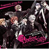 Starry☆Sky Film Festival Vol.03~Fragments of the Past~
