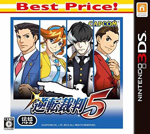 Attorney5 Best Price!