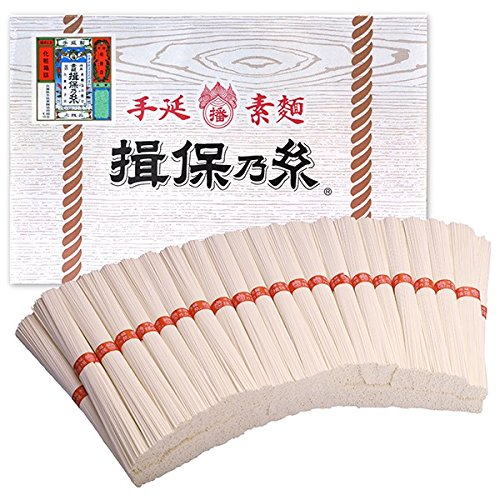 揖保乃糸 上級品 赤帯 50g×40束