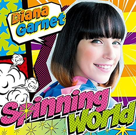 Spinning World: Diana Garnet: Amazon.es: Música