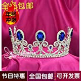 Generic The new crown tiara tiara pageant crown tiara tiara tiara crown tiara tiara bridal headdress hair accessories crown tiara tiara award stage studio shoot
