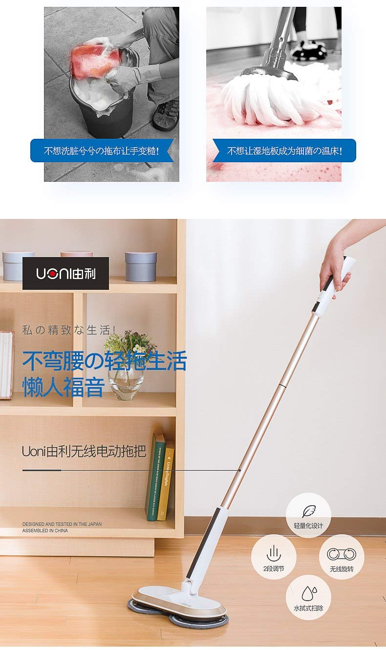 SMILESSGSP Wireless Electric mop Wiping Machine Home Automatic Sweeping Machine Mopping Machine no steam
