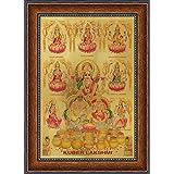 Avercart Goddess Laxmi / Shri Lakshmi / Laxmiji / Goddess of Wealth with Kuber / Laxmi Mata with 8 Forms of her Poster 20x30 cm with Photo Frame (8x12 inch framed)