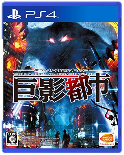 【PS4】KYOEI TOSHI JAPAN IMPORT]()