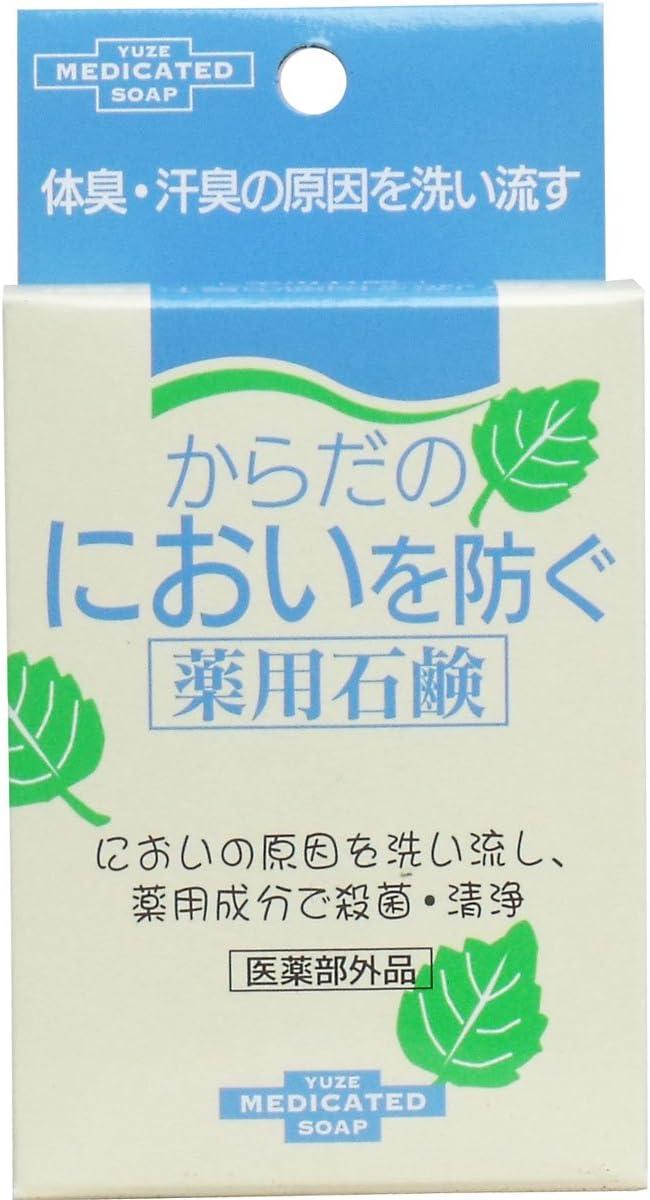 からだのにおいを防ぐ薬用石鹸