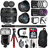 "Canon EF 85mm f/1.8 USM Lens + Pro Flash + 0.43X Wide Angle Lens + 2.2x Telephoto Lens + LED Kit + Stabilizing Handle + UV-CPL-FLD Filters + Macro Filter Kit + 72"" Monopod - International Version"