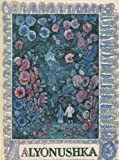 img - for Alyonushka (Russian Folk Tales) book / textbook / text book