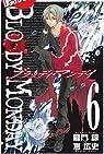 Bloody Monday, tome 6 par Megumi