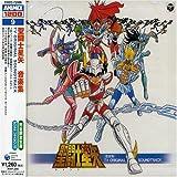 Saint Seiya TV Series Original Soundtrack by Saint Seiya