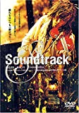 Soundtrack [DVD]