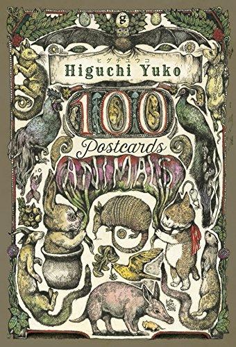 Higuchi Yuko 100POSTCARDS Animals Illustration Art Postcard Book Box (Art Of The Japanese Postcard)