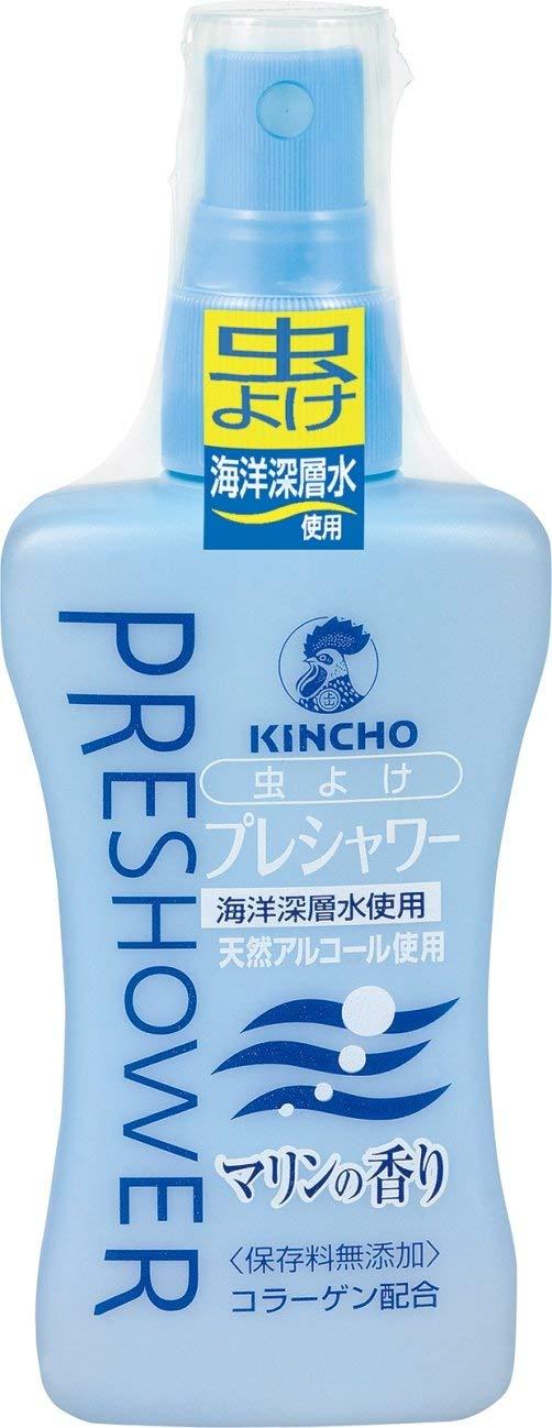 プレシャワー 虫除けスプレー マリンの香り 80ml×40個 B07S78LZRS