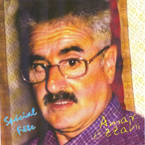 ammar ezzahi mp3