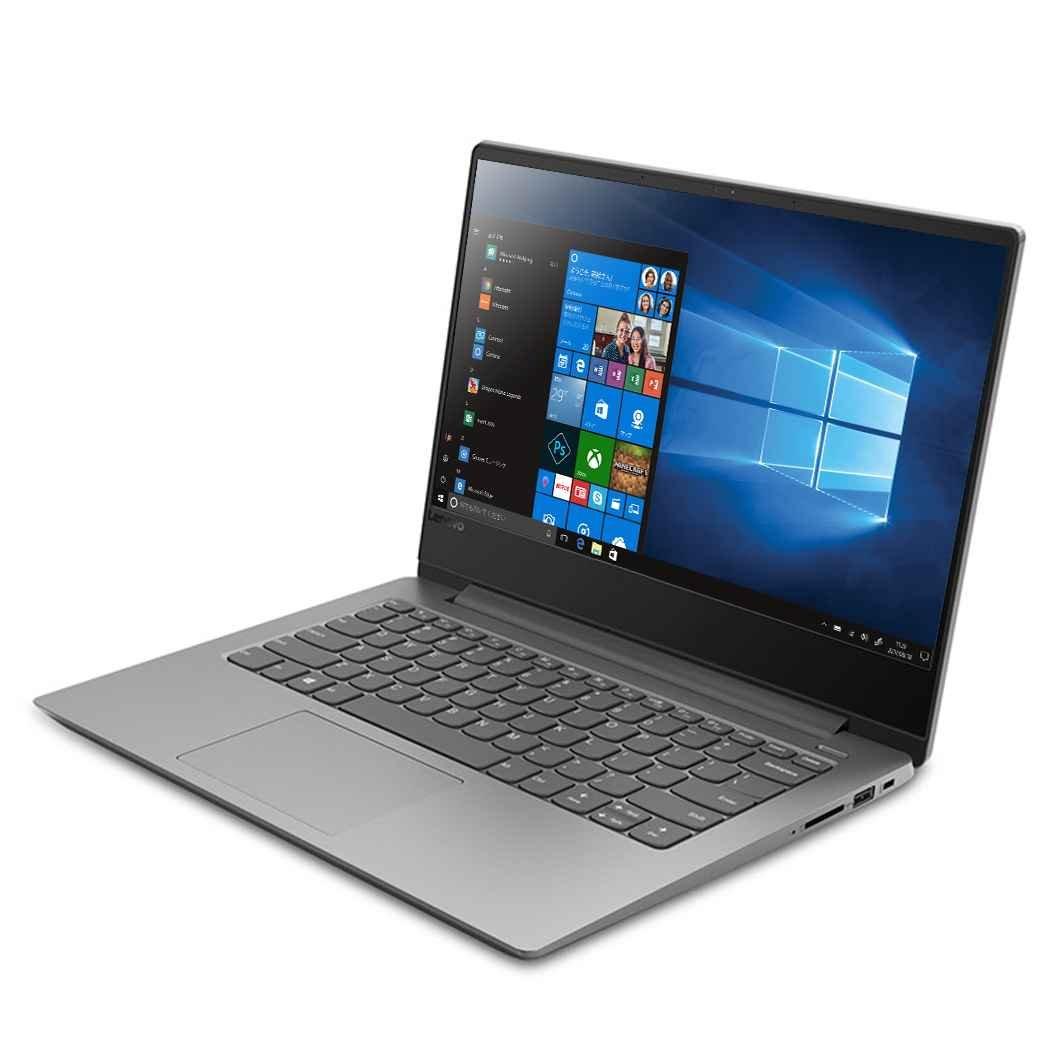 売れ筋商品 【Windows10 B07FMWQ3WK Home搭載】Lenovo【Windows10 Ideapad 330S:Core i5-8250U搭載モデル(14.0型 FHD/8GBメモリー/256GB 330S:Core SSD/Windows10/Officeなし/プラチナグレー)【レノボノートパソコン】【受注生産モデル】 81F40041JP B07FMWQ3WK, ONE'S FORTE GP:8035fbd1 --- ballyshannonshow.com