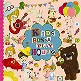 KIDS BOSSA Play House