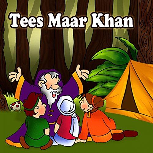 Where to find tees maar khan?