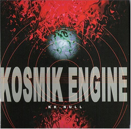Kosmik Engine