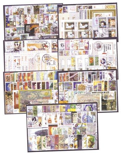 Goldhahn Makedonien Makedonien Makedonien Neuheiten gestempelt Briefmarken für Sammler fa1852