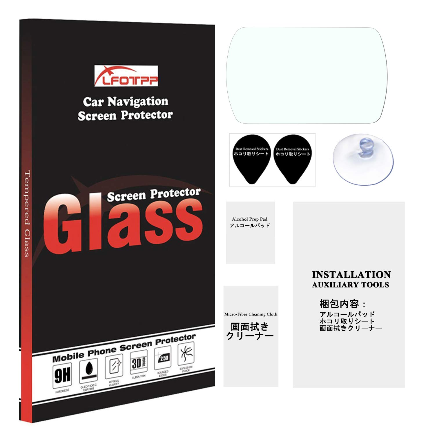 LFOTPP 9H Tempered Glass Guard Shield Scratch-Resistant Ultra HD Extreme Clarity LiFan 2PCS Glass GPS Screen Protector for 2018 Edge Explore