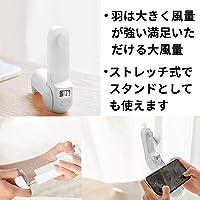 携帯扇風機 手持ち扇風機充電式 USB扇風機 卓上扇風機 小型 最大3~12時間動作 2段階風量調節 スタンド機能 2枚羽根 超静音 USBファン ミニ 小型 熱中症 暑さ充電式 折りたたみスタンド機能