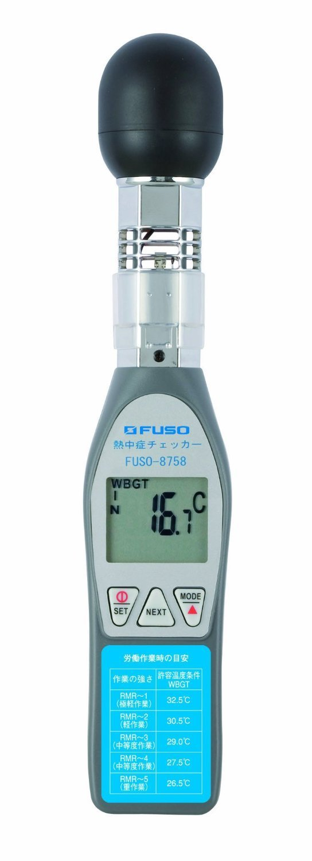熱中症チェッカー WBGT値測定 FUSO-8758 B008DMUQYC