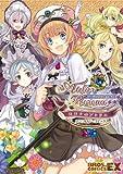 Atelier Rorona Comic Anthology (Japanese Import)
