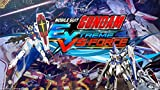 PS Vita Mobile Suit Gundam Extreme VS Force (English subtitle) for PlayStation Vita