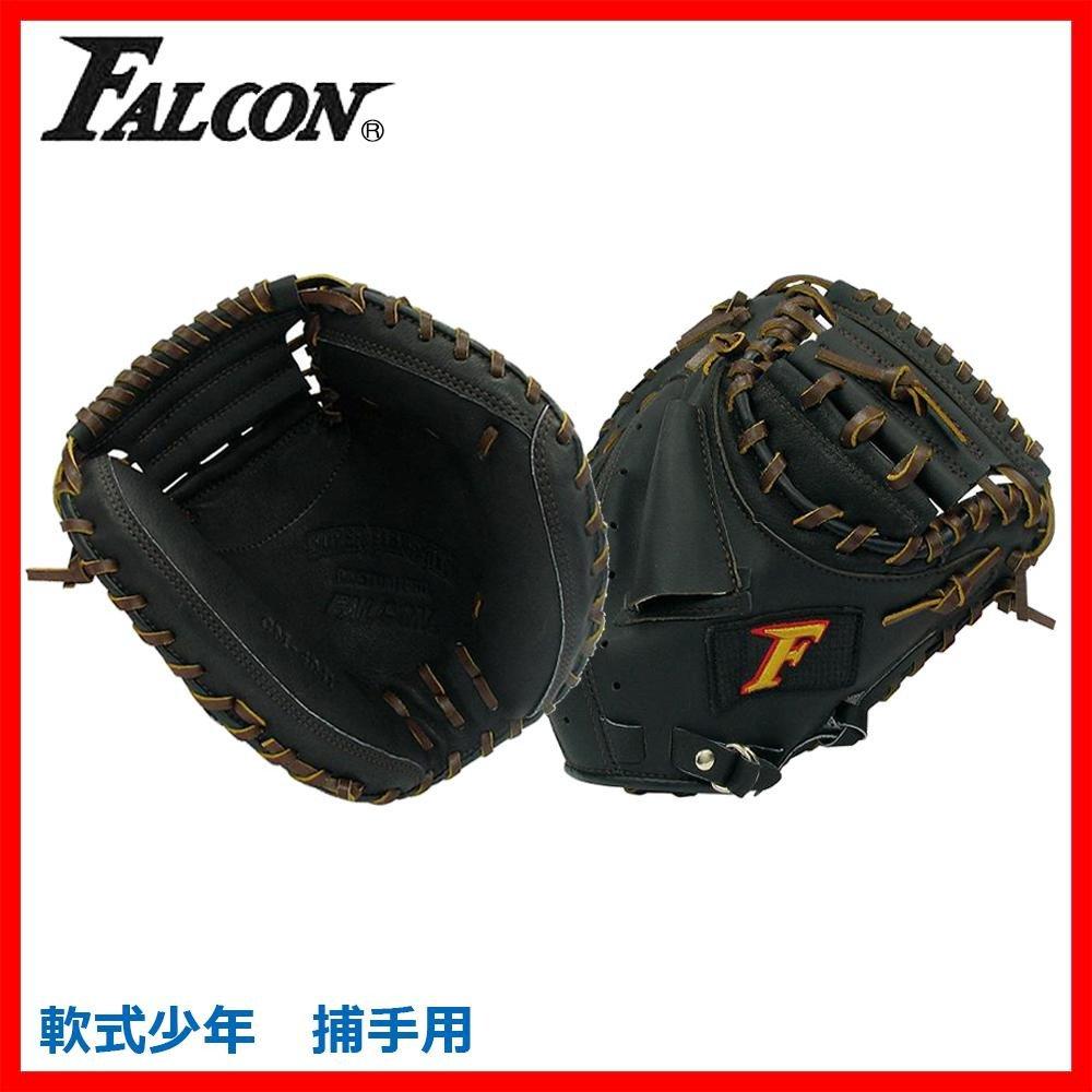 日用品 スポーツ 関連商品 野球グラブ グローブ 軟式少年 捕手用 キャッチャーミット ブラック CM-4041 B07675Z62F