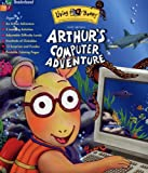 Arthurs Computer Adventure Ages 3-7  [OLD VERSION]