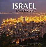Israel Calendar 2017: 16 Month Calendar