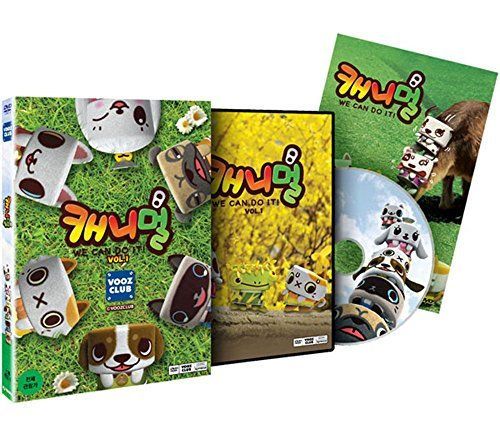 Canimals DVD Vol.1 : We Can Do It English Korean Audio 12 Episodes Animation Kid /ITEM#G839GJ UY-W8EHF3103365 by WATER FANJOSE