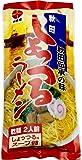 林泉堂 秋田しょっつるラーメン(90G×2食)