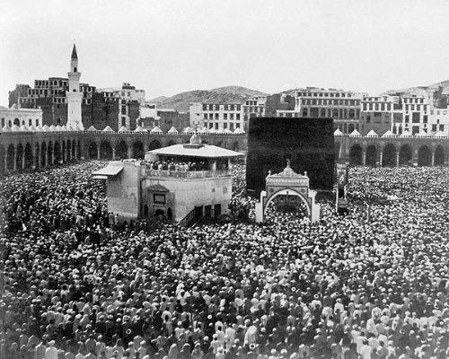Kaaba, Mecca and Pilgrims 11x14 Silver Halide Photo Print