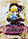 Palm Characters Rozen Maiden Traumend crimson single item