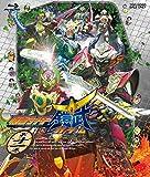 Sci-Fi Live Action - Kamen Rider Gaim Vol.11 [Japan BD] BSTD-8901