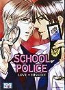 Police Detective - Love Mission par Amagi